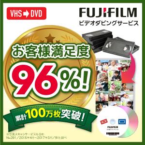 FUJIFILMプリント&ギフト/フジフイルムモール